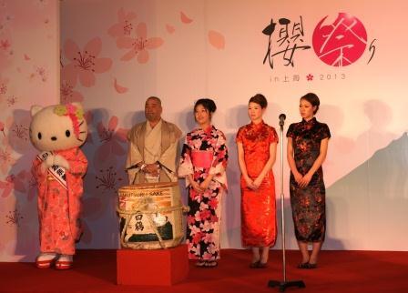 桜祭りin上海2013(開幕式).JPG