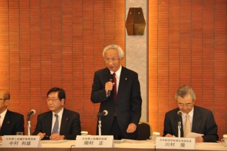 ASEAN大使との懇談会web1.jpg