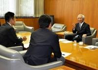 http://www.jcci.or.jp/assets_c/2009/07/2-日本YEG(小)-thumb-200x143-279-thumb-200x143-280-thumb-200x143-282.jpg