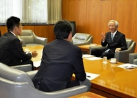 http://www.jcci.or.jp/assets_c/2009/07/2-日本YEG(小)-thumb-200x143-279-thumb-200x143-280.jpg