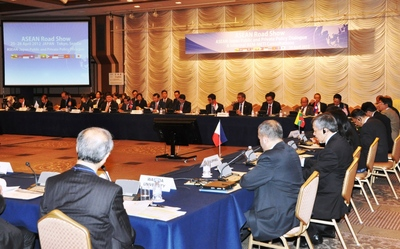 ASEAN_Roadshow_PPD.jpgのサムネール画像