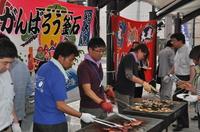 1-kanko3.JPGのサムネール画像のサムネール画像のサムネール画像