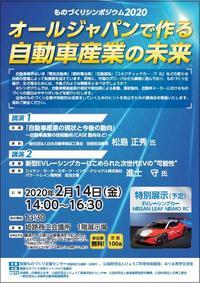 himeji_20200214.jpg