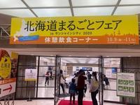 休憩・飲食コーナー.jpg