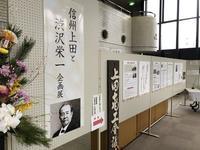 ueda_IMG_2333.jpg