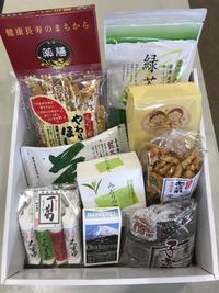 kakegawa_Gift_image1.jpg