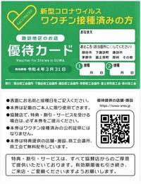 カード(名刺サイズ両面)写真.jpg