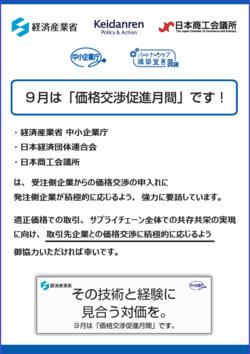 torihiki_paper.png