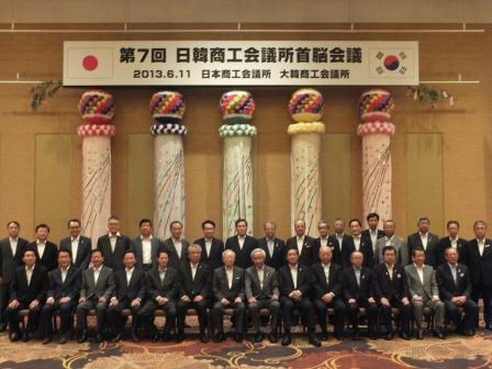 7thJ-K-meeting_hp_photo.jpg