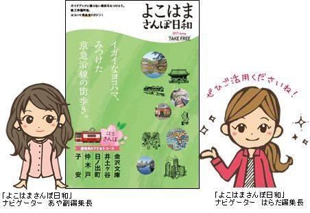 http://www.jcci.or.jp/koho/17884058_296155367472156_2629102027574992048_n.jpg