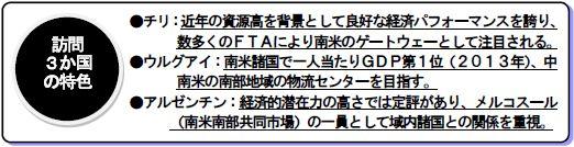 la_feature2014.JPG