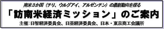 la_mission2014.JPG