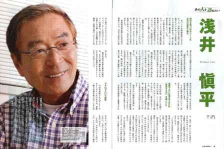 http://www.jcci.or.jp/nissyo/publication/ishigaki/200909-005.jpg