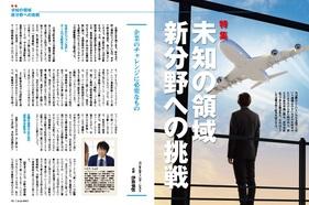 07_tokusyu_1.jpg