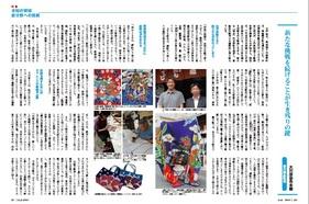 07_tokusyu_2.jpg