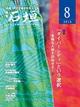 08_hyoushi.jpg