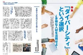 08_tokusyu01.jpg