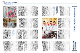 08_tokusyu02.jpg