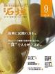 9-hyoushi.jpg