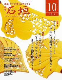 10-hyoushi.jpg