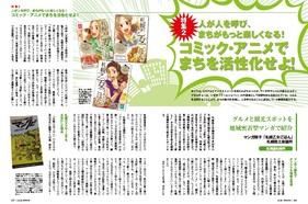 10-tokusyu02.jpg