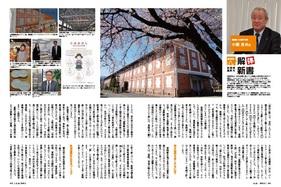 1503_kaitaishinsho.jpg