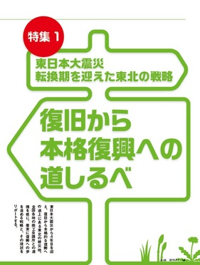 1503_tokusyu01-A.jpg