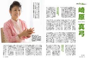 2015-04-anohito.jpg
