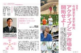 2015-04-tokusyu01.jpg