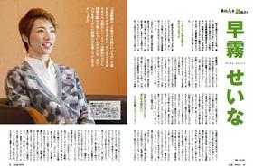 1505_anohito.jpg