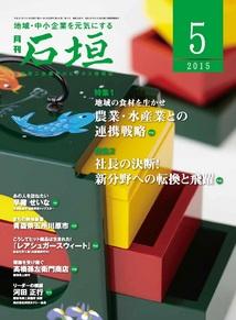 1505_hyoushi.jpg
