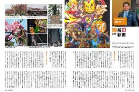 1505_kaitaishinsyo.jpg