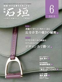 0506-hyoushi.jpg
