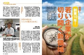 0815-tokusyu01.jpg