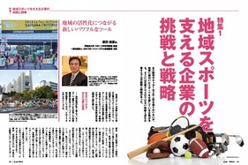 0915_tokusyu01.jpg