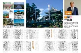 1510_kaitaishinsho.jpg