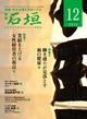 1512-hyoushi.jpg
