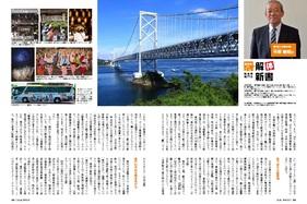1512_kaitaishinsho.jpg