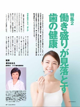 1512_tokushu02.jpg