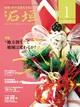 1601-hyoushi.jpg