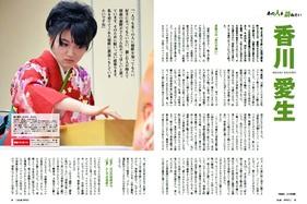 1602_anohito.jpg