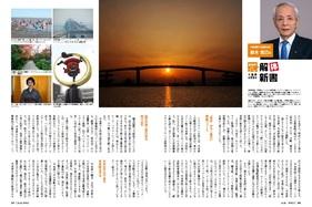 1602_kaitaishinsho.jpg