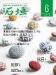 6-16-hyoushi.jpg