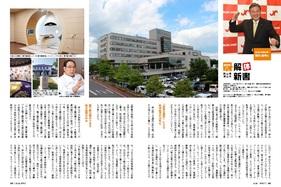 07-16kaitaishinsho.jpg