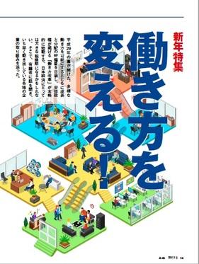 1701toku1.jpg