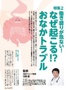 1701toku2.jpg