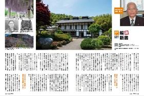 machi_1804.jpg