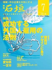 hyoushi1807.jpg