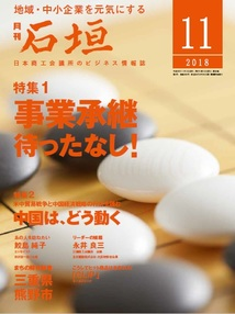 hyoushi1811.jpg