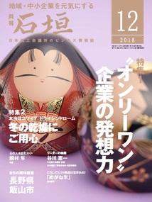 hyoushi1812.jpg